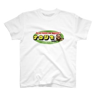 ナウシカ練習会(ロゴ大) T-shirts