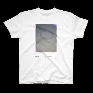 「ごめん々ね 」と言っの電子の祈り T-shirts