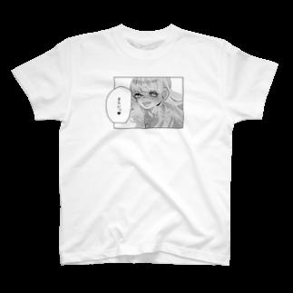 玉城きらのきらいっ♥️ちゃん T-shirts