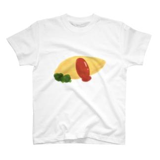 水彩オムライス (皿無し) T-shirts