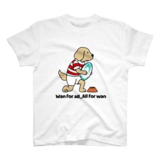 ラグビー2(前面) T-shirts