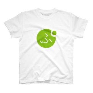 ぷよぐやまロゴ T-shirts
