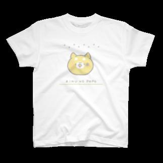 ぽっぽのしば犬のぽぽ T-shirts