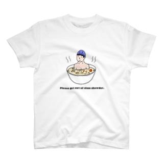 ZAZY-T クラムチャウダーから出てください! T-shirts