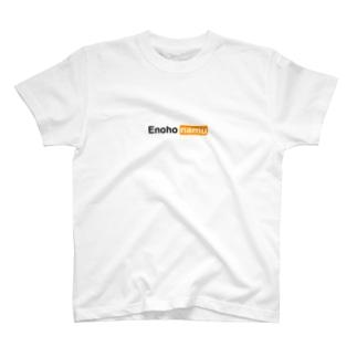 ロゴのみ(白) T-shirts