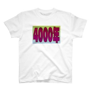 4000年 T-shirts