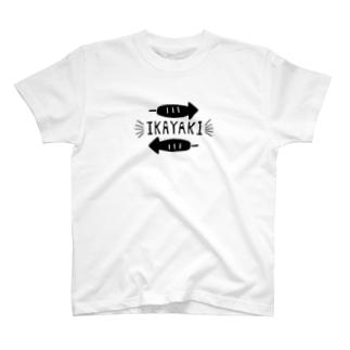 IKAYAKI T-shirts