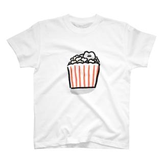 ポップコーンの犬 T-shirts