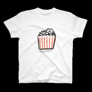 hakeのポップコーンの犬 T-shirts