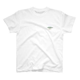 寡黙なワニ T-shirts
