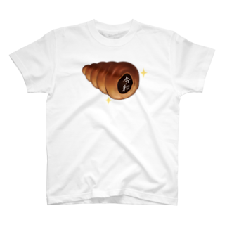 scaryfestivalのチョココロネ令和 T-shirts