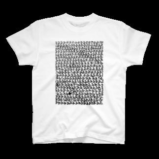 ◎さとうたまきらんど◎のああああああ T-shirts