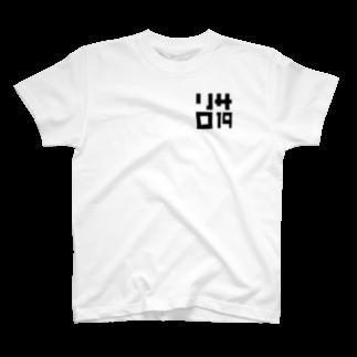 kitami SAMUUIのリサロ19 T-shirts