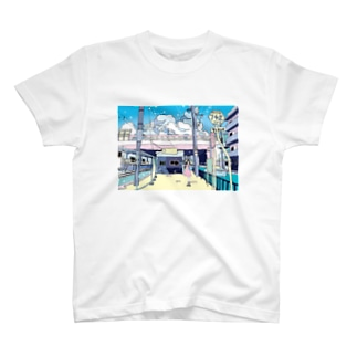 Summer with you T-shirts