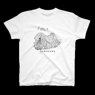 光平洋子の天使のかしこいプーリー犬 浮く。 T-shirts