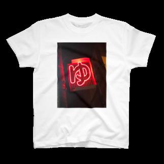 takuyaboyのゆ T-shirts