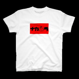 じょうのだから T-shirts