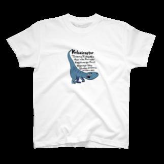Hoshiiのかしこいヴェロキラプトルくん T-shirts