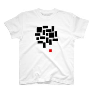 創造 T-shirts