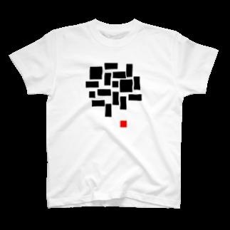 ジャスミンの創造 T-shirts
