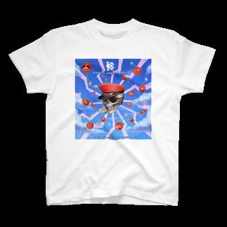 scaryfestivalのインフィニティチエリー党プロバガンダ T-shirts