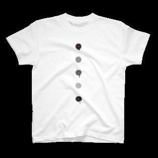 むら@タグのしたたるボタン「黒」 T-shirts