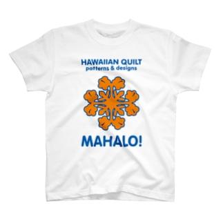 マハロ! T-shirts