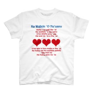ハート3つ T-shirts
