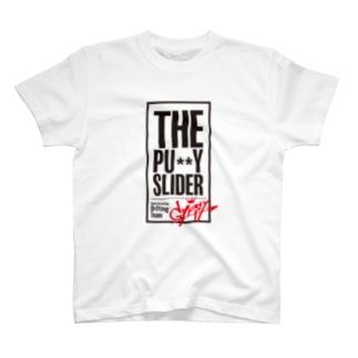 04 T-shirts