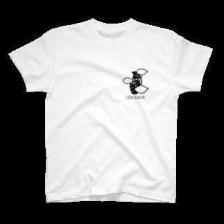 irosocagoodsの雲の中の手榴弾 T-shirts