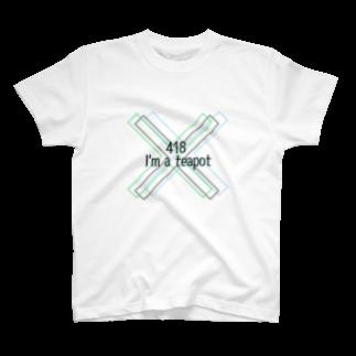 かなせのerrrrrrrrrrrr T-shirts