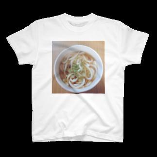 しゅーのあっさりうどん T-shirts