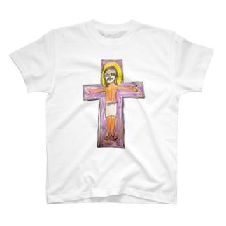 キリスト(変なおじさんみたいになったやん) T-shirts