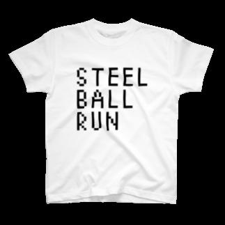ささみもぐらのTest6 T-shirts