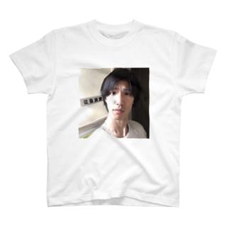 行け T-shirts