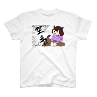 空手を習わせてあげて下さい T-shirts