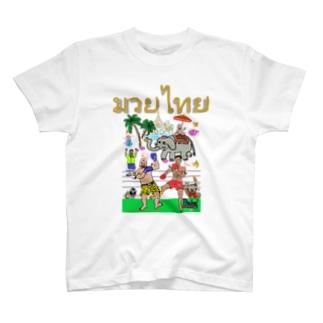 【ムエタイDX】前プリント T-shirts