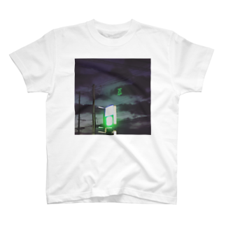 weto518の空Tシャツ T-shirts
