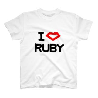 I Love RUBY T-shirts