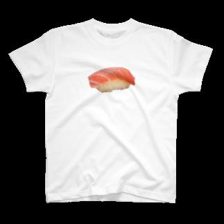 週刊わたしのゆりあちゃんのお寿司 まぐろ T-shirts