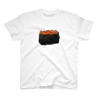お寿司 いくら T-shirts