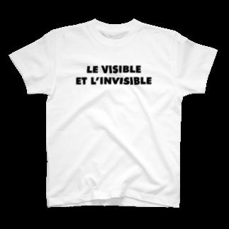 おがわの見えるものと見えないもの T-shirts