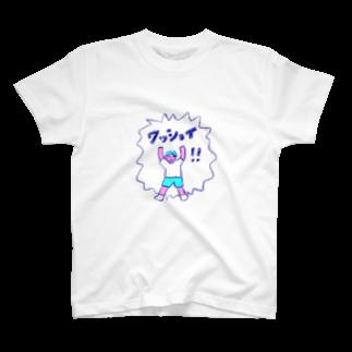 poyosumiのワッショイ! T-shirts