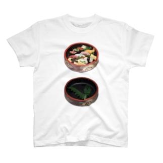 お寿司 いただきます〜ごちそうさま T-shirts