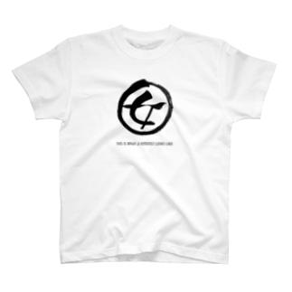 Wen-Doロゴマーク T-shirts