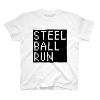 てすととと T-shirts