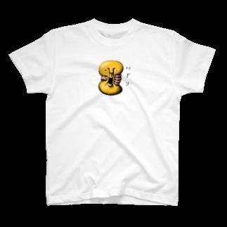 nagai kanakoのにぎり(両面プリント) T-shirts