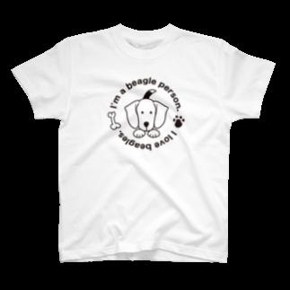 """イラストカフェのI""""m a beagle person T-shirts"""