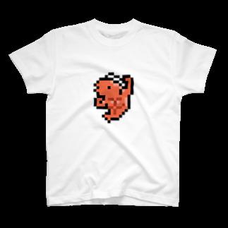 995(キュウキュウゴ)のドット絵むきむきえび T-shirts