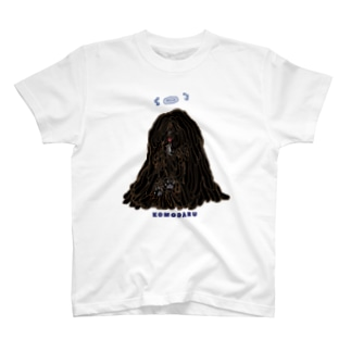天使のかしこいプーリー犬、寄りかかる。 T-shirts